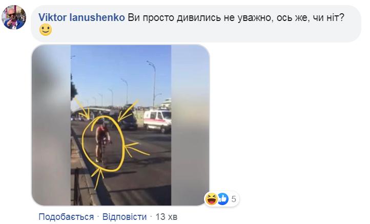 Українців розлютив новий кортеж Зеленського
