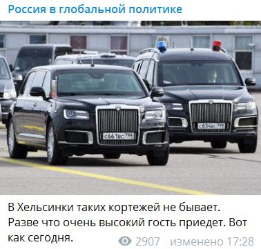 """""""Гопота!"""" Путин парализовал Хельсинки огромным кортежем"""