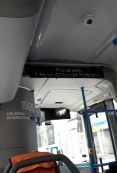 Предупреждение в одном из автобусов