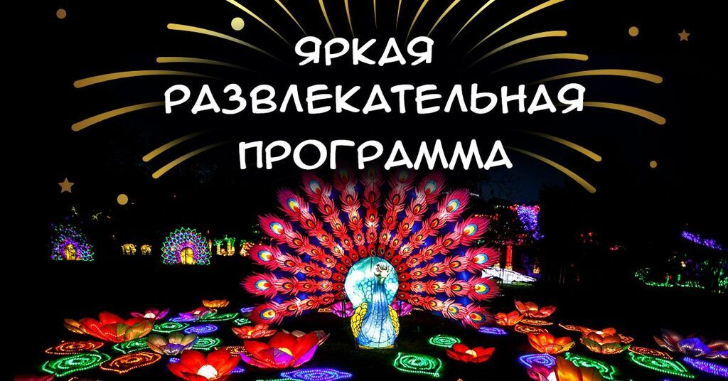 Лето продолжается: В Одессе решили продлить Фестиваль гигантских китайских фонарей до 8 сентября