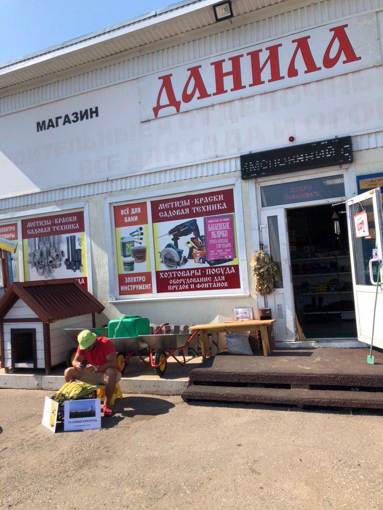У Росії чоловік продавав кукурудзу з місця аварії літака