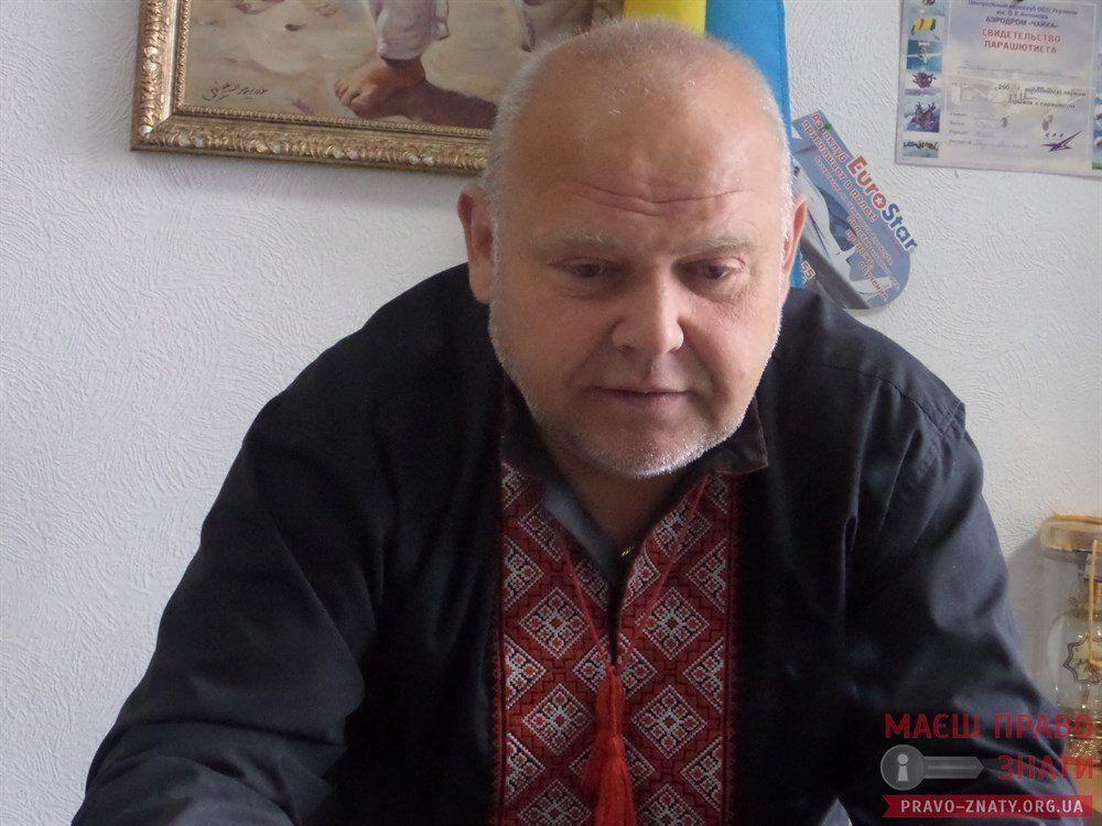Олександр Головач звинувачував Надію в тому, що вона організовувала на нього напад