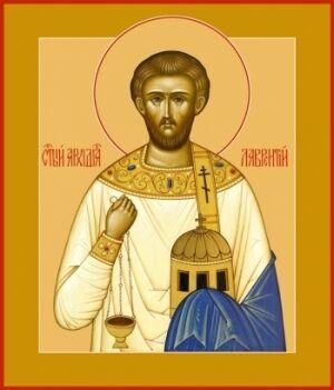 Святий Лаврентій