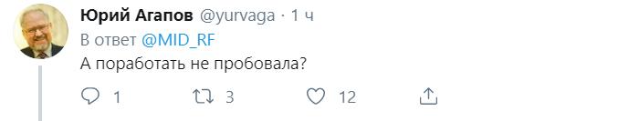 """""""После стакана водки"""": Захарова пустилась в пляс и рассмешила сеть"""