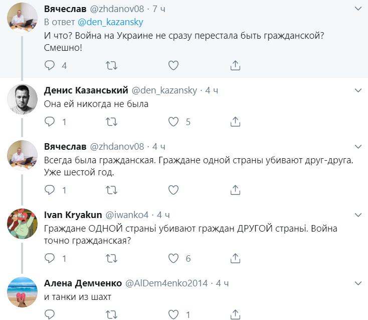 В Україні відреагували на прапор РФ над Донецьком