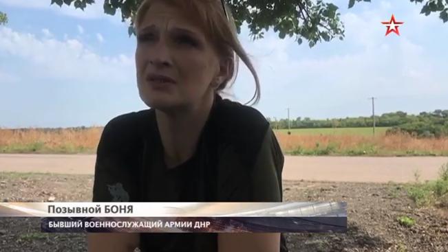 "Терористка ""ДНР"" на прізвисько Боня"