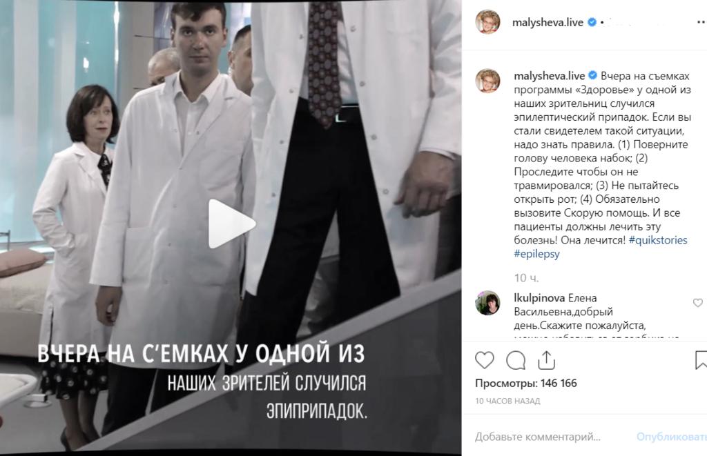 """""""Как это подло!"""" В России затравили скандальную телеведущую за неэтичное видео"""