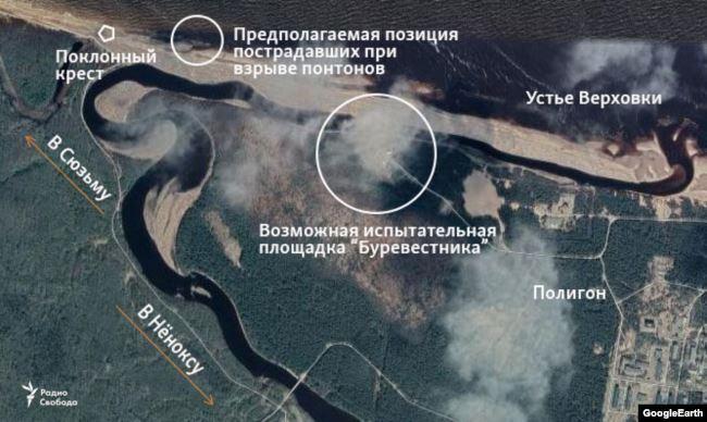 """""""Так виглядає смерть"""": опубліковані фото і відео з місця ядерної НП у Росії"""