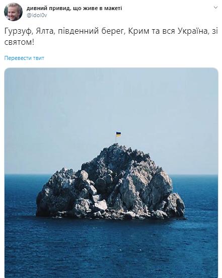 По всьому Криму підняли українські прапори