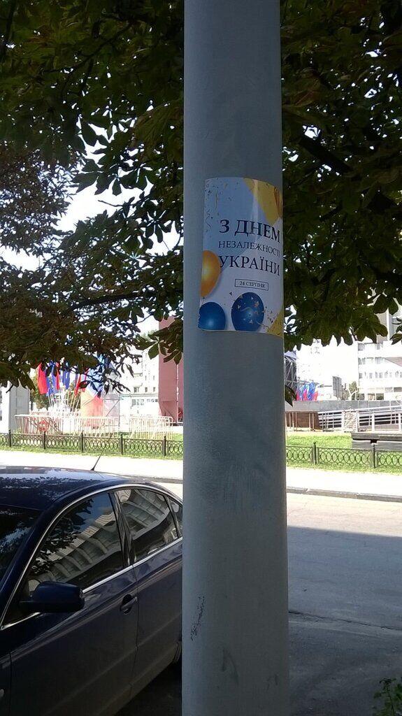 Плакати з привітаннями в Луганську