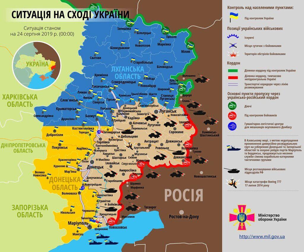 Карта ООС станом на 24 серпня