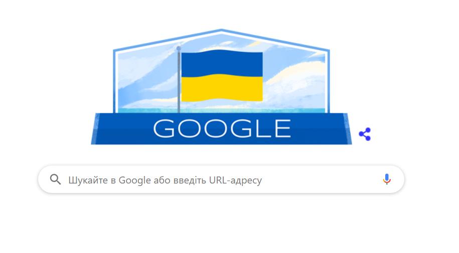 Дудл ко Дню Независимости Украины