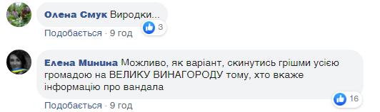 """""""Що за нелюди!"""" На Житомирщині спотворили новий пам'ятник воїнам України"""