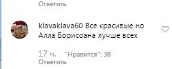 """""""Алла молодше тебе виглядає"""": Галкіна присоромили за фото з Пугачовою"""
