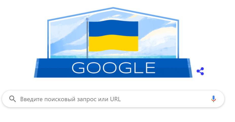 День Независимости: празднование в Украине