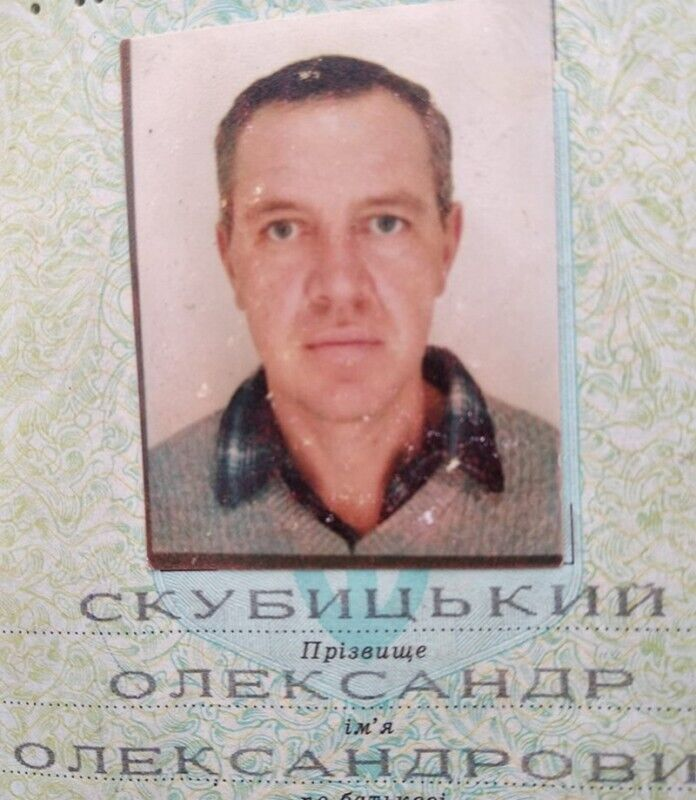 Олександр Скубіцкій