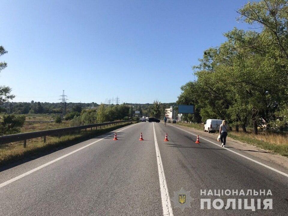Перекрытие дороги в Харькове