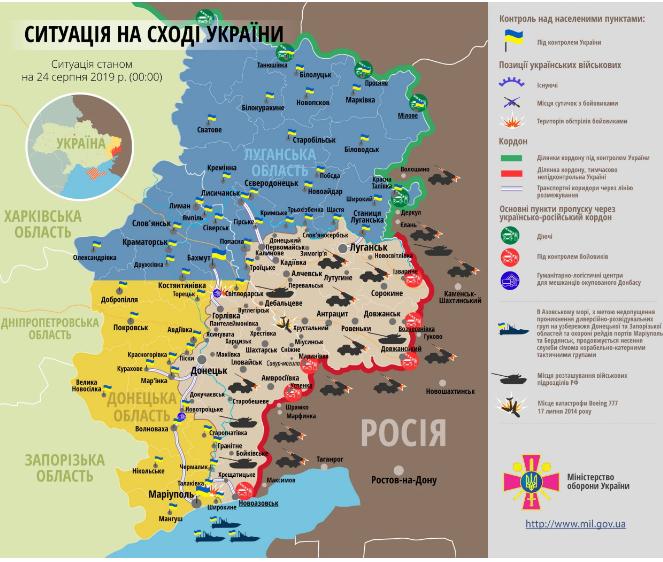 """Терористи """"Л/ДНР"""" підло атакували Україну"""