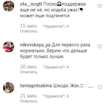 """""""Ужас"""": реакция на первый танец TAYANNA на """"Танці с зірками"""""""