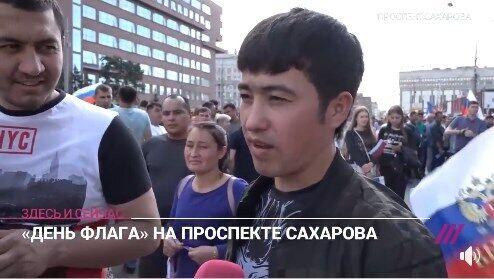 """В РФ опозорились с """"москвичами"""" на Дне флага"""