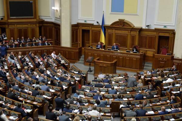 Первое заседание Рады пройдет 29 августа