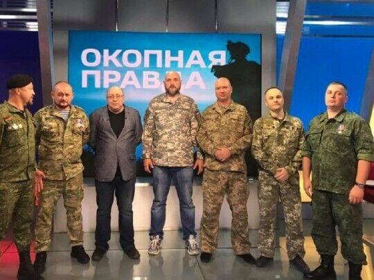 """Люди, які представилися """"військовослужбовцями ЗСУ"""", зустрілися з терористами незаконних збройних формувань РФ у студії """"Останкіно"""""""