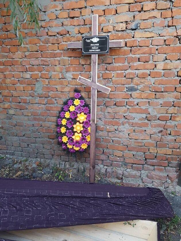 Труна з хрестом і сокира: відомому активісту пригрозили вбивством