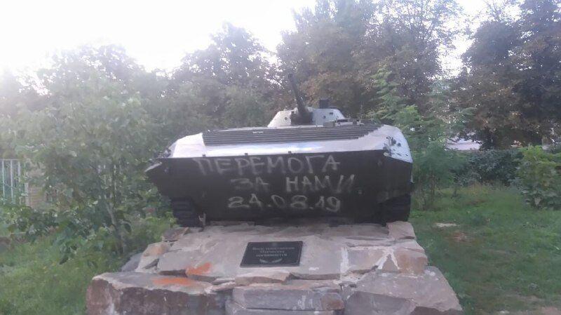 "Танк в ""ЛНР"""