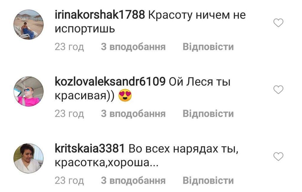 """""""Нос или с*ськи?"""" Никитюк позабавила сеть чудесами """"пластики"""""""