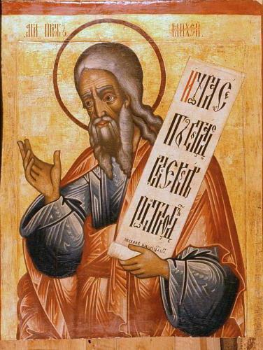 пророк Міхей