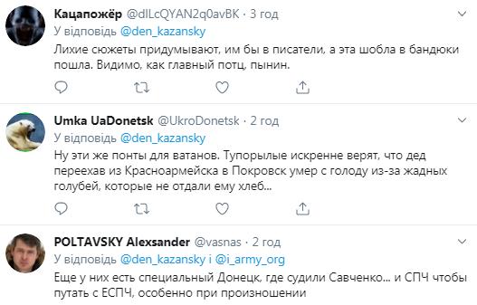 """У """"ДНР"""" зганьбилися безглуздим фейком про пенсіонерів"""