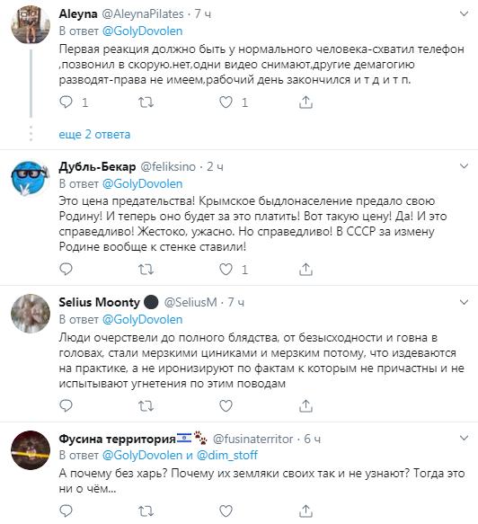 В Крыму женщина умерла возле больницы