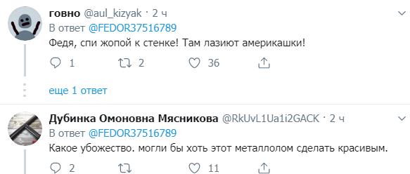 """У мережі висміяли """"успіх"""" російського робота Федора на МКС"""