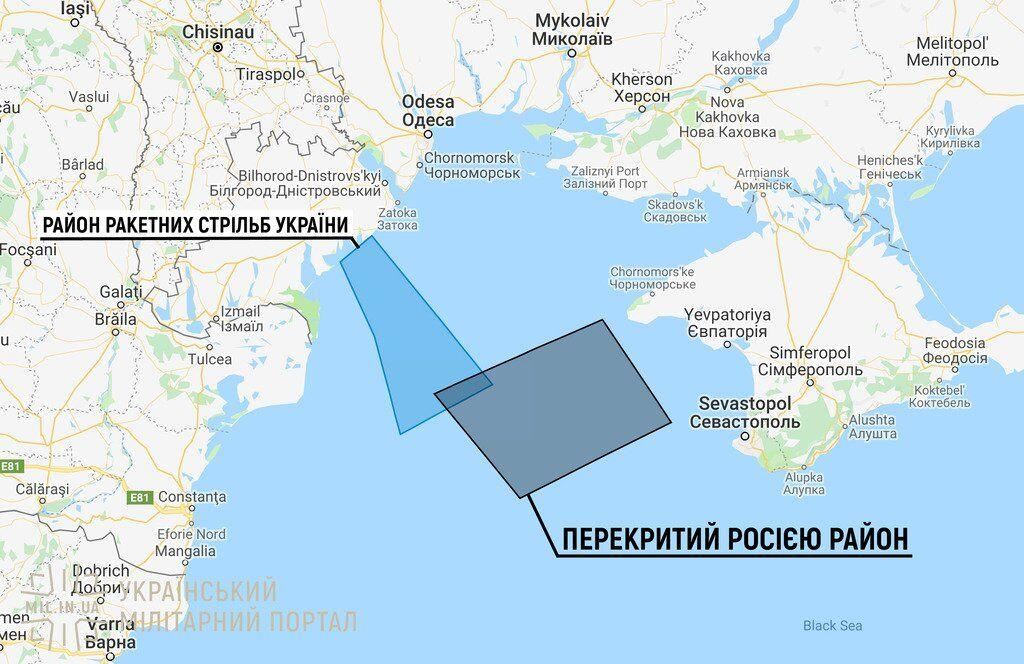 Район ракетних стрільб України та перекритий Росією район в Чорному морі в серпні