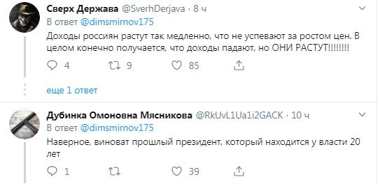 """""""Лжец и вор!"""" Россиян взбесило циничное заявление Путина"""