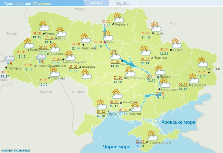 Спека і грози: з'явився свіжий прогноз погоди в Україні