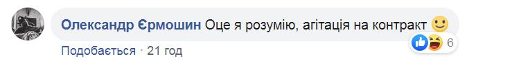 """""""Обід бога"""": морпіхи ЗСУ показали, як годують захисників України"""