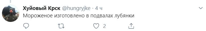 """""""Под прикрытием"""": Путин оконфузился в компании Эрдогана"""