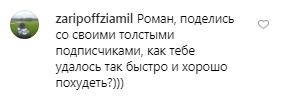 """Зірка """"Поліцейського з Рубльовки"""" скинув вагу і захопив мережу"""