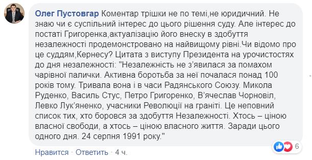 У Харкові спалахнув новий скандал через проспект Жукова