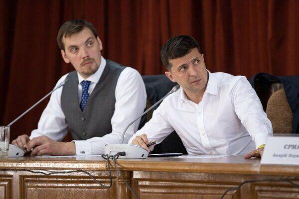 Разом із Володимиром Зеленським