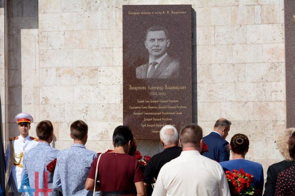 Террористы переименовали Октябрьскую площадь в Донецке в честь Захарченко