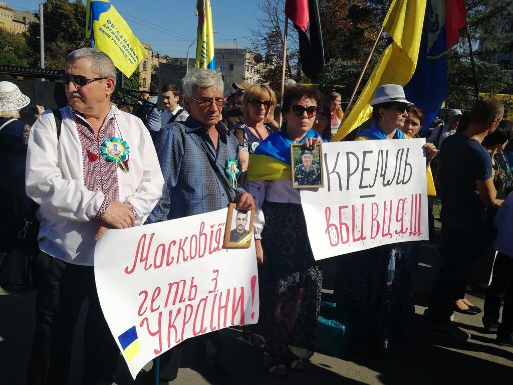 Акція під посольством Росії до річниці Іловайського котла