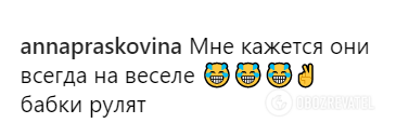 Пугачова і Вайкуле викликали подив у мережі