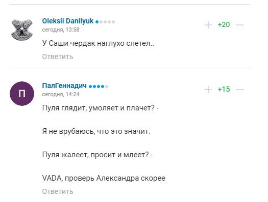 """""""У Саши """"чердак"""" слетел"""": Усик вызвал резонанс своим видео"""