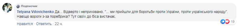 """""""Зато честно!"""" Кива опозорился в эфире заявлением о борьбе против Украины"""