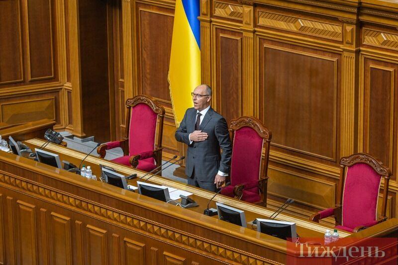 Андрій Парубій відкрив перше засідання Ради дев'ятого скликання