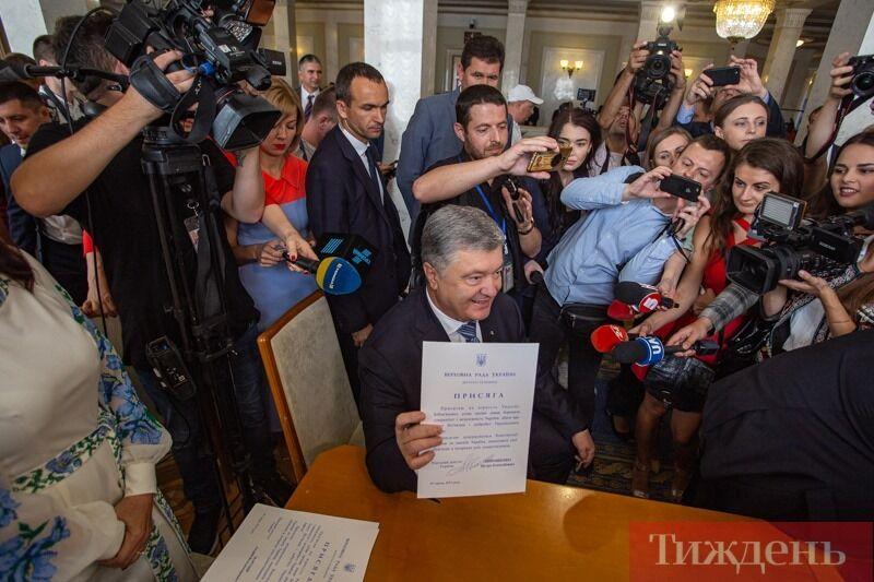 Петро Порошенко підписав присягу народного депутата