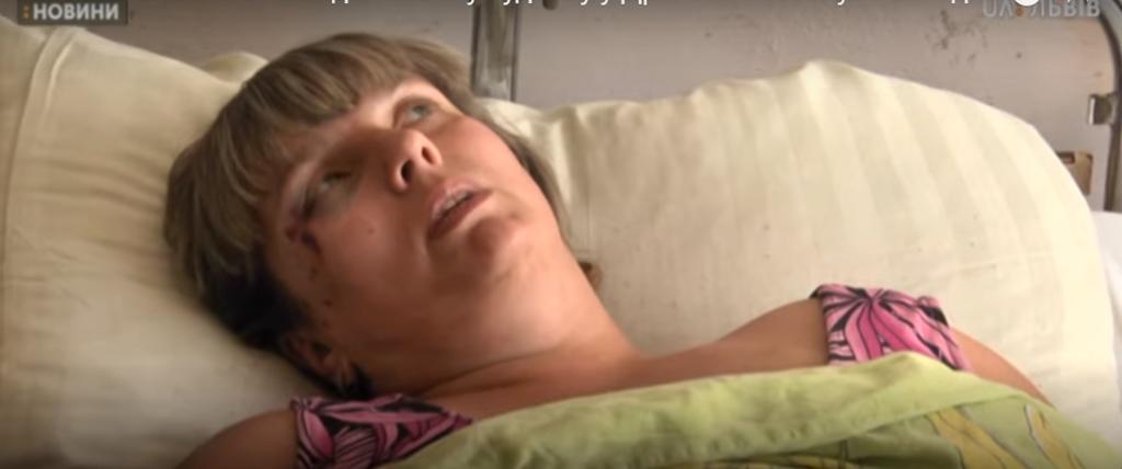 Ирина сейчас находится в больнице