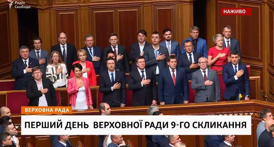 """""""Цезар"""", селфі та скандали: як минуло перше засідання нової Ради"""